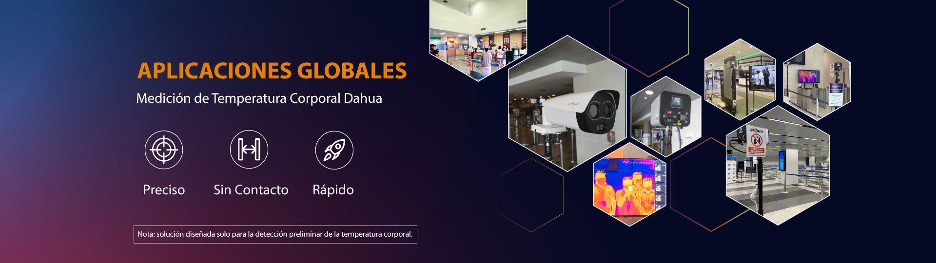 Dahua_aplicacionses_globales